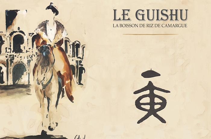 Le Guishu