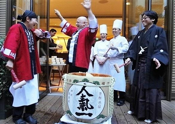Kagami Biraki au Mandarin Oriental