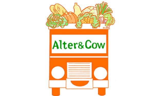 Food  Truck  veggie