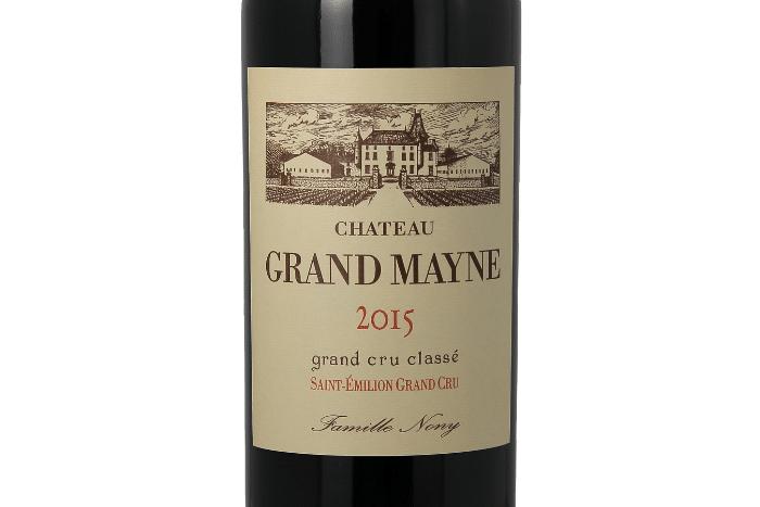 Château Grand Mayne 2015