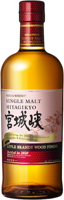Miyagikyo Apple Brandy Finish
