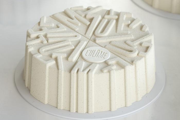 Gâteau La Parenthèse